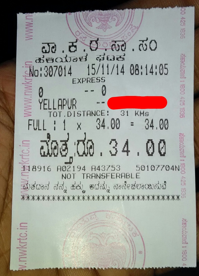 ksrtc ticket